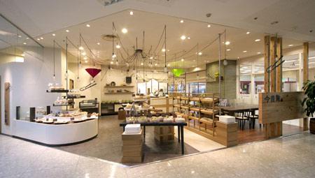 A Coffee Shop Design